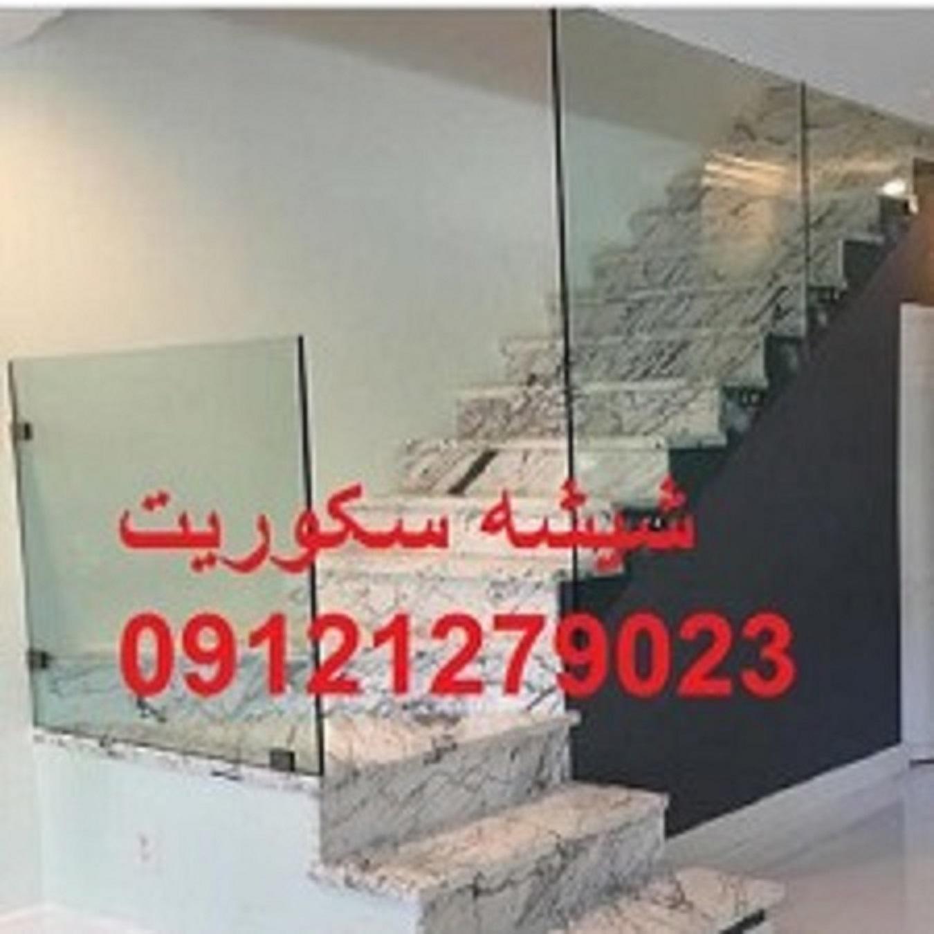 تعمیر. نصب و رگلاژ درب شیشه ای سکوریت (شیشه میرال)09301279023