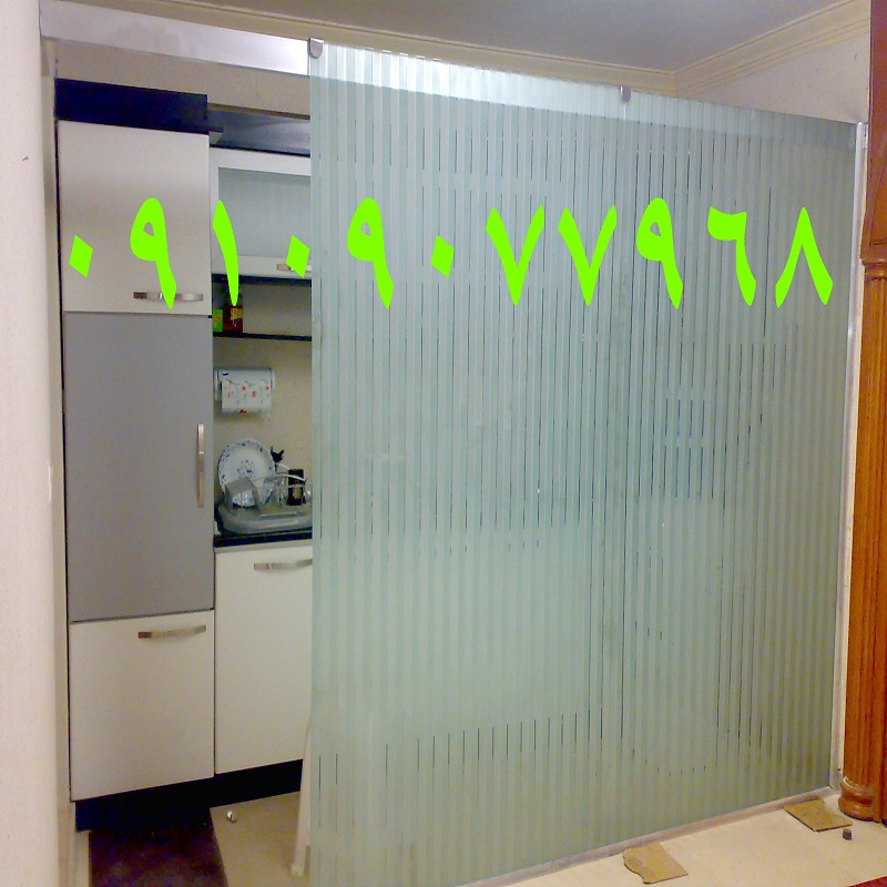 شیشه سکوریت ورودی آپارتمان , 09121279023