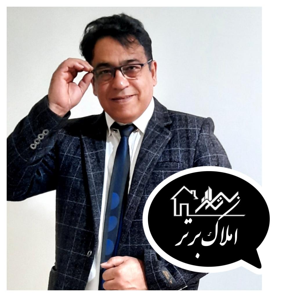 مرکزعلمی تخصصی املاک برتر خواجه عبدالله -مجیدمهدیقلی