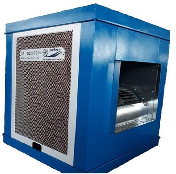 کولر صنعتی سانتریفیوژ سرماسان