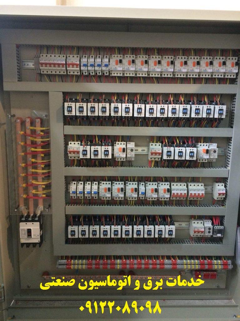 اصلاح و بازسازی تابلو برق کارحانه