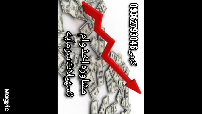 سریعترین روش پرداخت فوری وام سیم کارت 0912