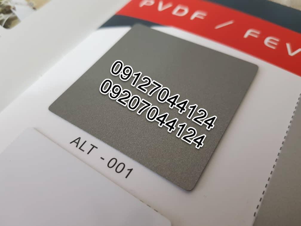 فروش ورق کامپوزیت ارزان تابلو آلومیپیک