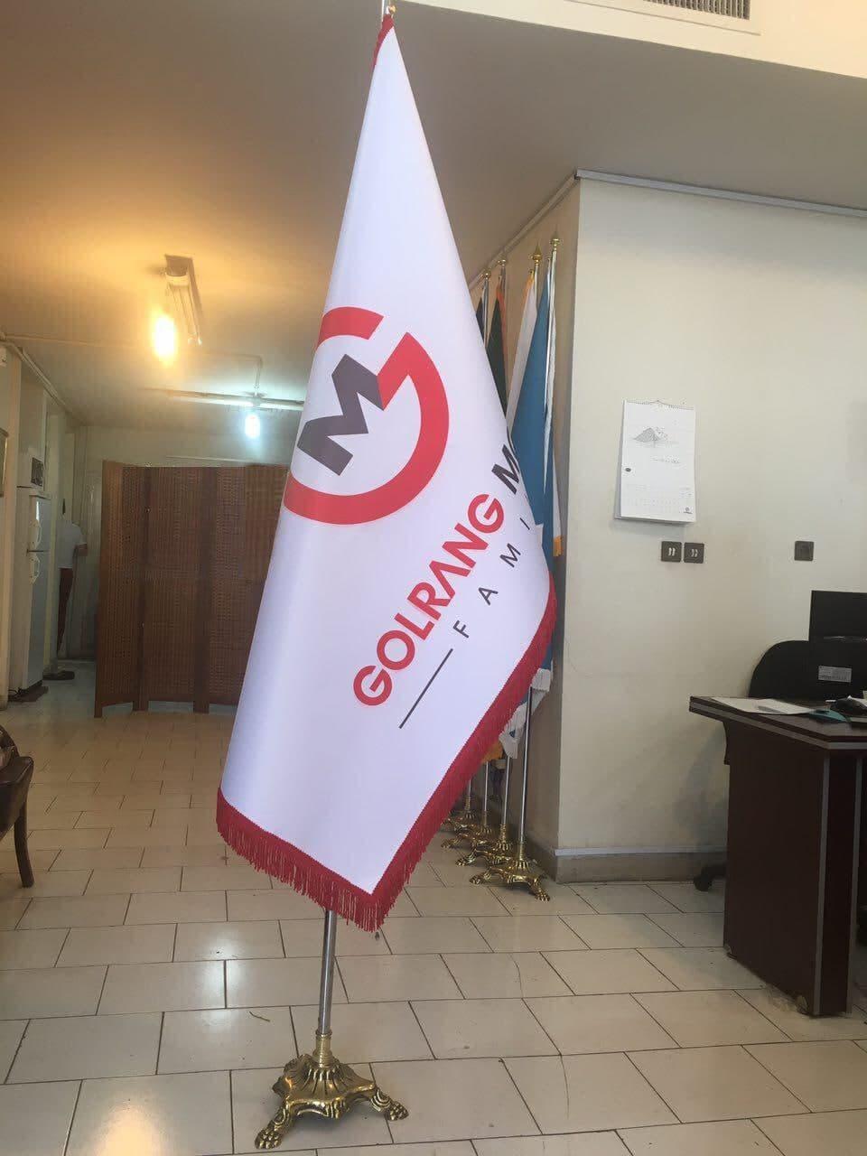 چاپ و تولید پرچم تشریفاتی لمینت