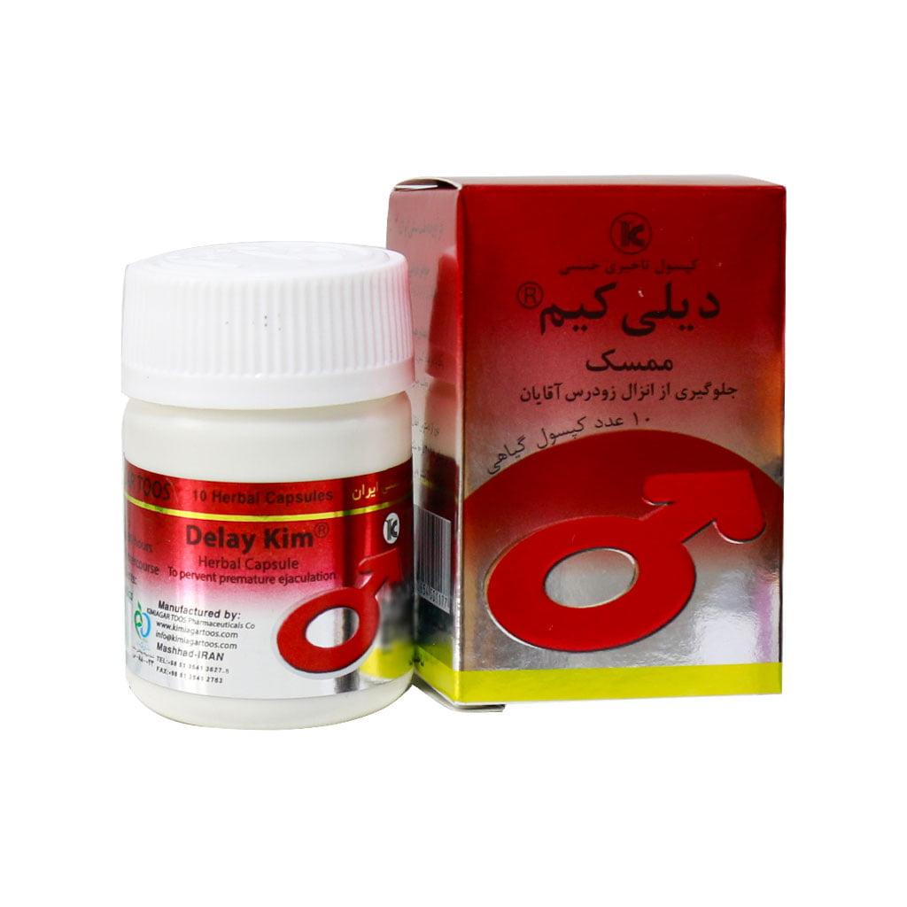 محصولات بهداشتی زناشویی